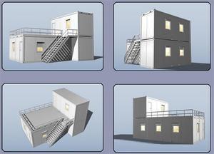 集装箱式房子